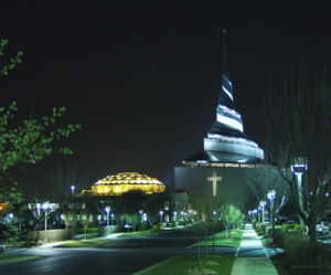 Community of Christ Temple and Auditorium